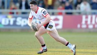 Ulster have announced that centre Sammy Arnold will leave the province at the end of the season and join fellow Irish province Munster on a two year deal. The 19-year old made his debut last season against the Newport-Gwent Dragons […]